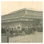 L'Histoire des Halles